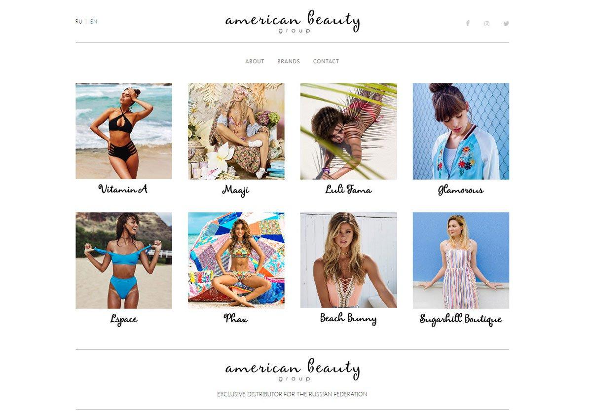Разработал сайт для компании American Beauty Group