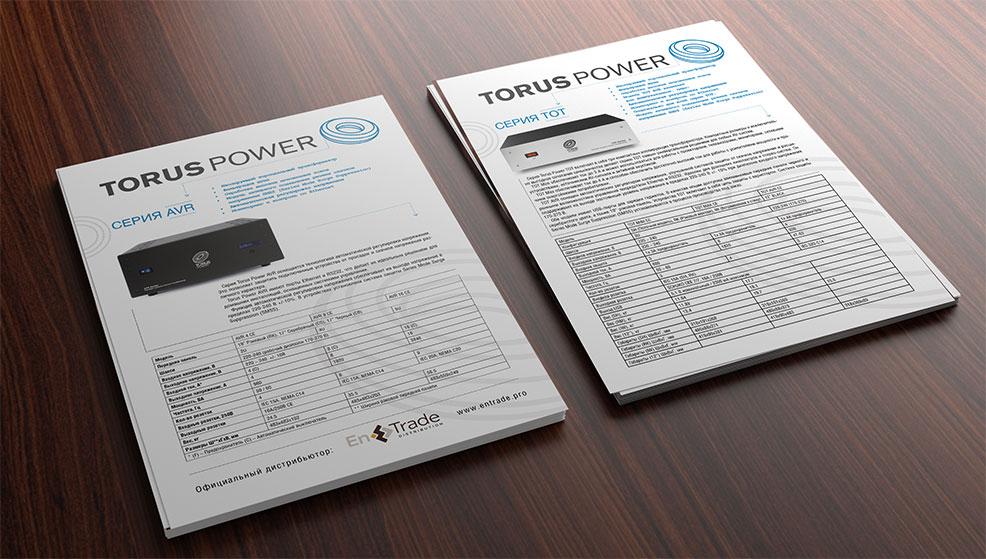 Работа дизайнера-верстальщика по дизайну и верстке рекламной листовки