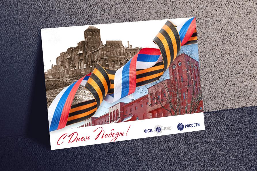 Дизайн открытки 9 мая Россети