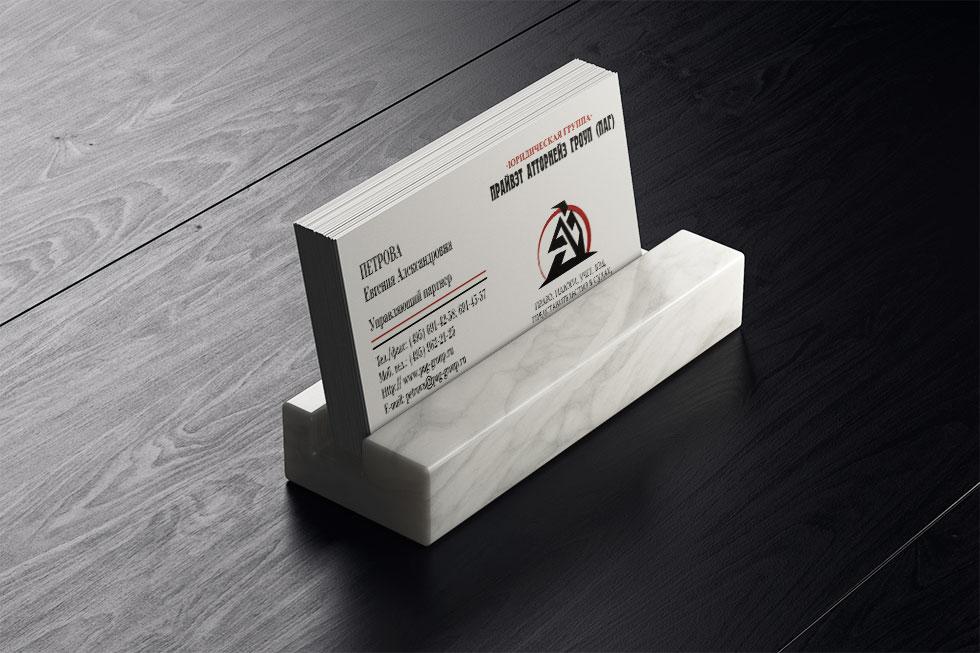 Дизайн визитки, стоимость разработки для компании ПАГ