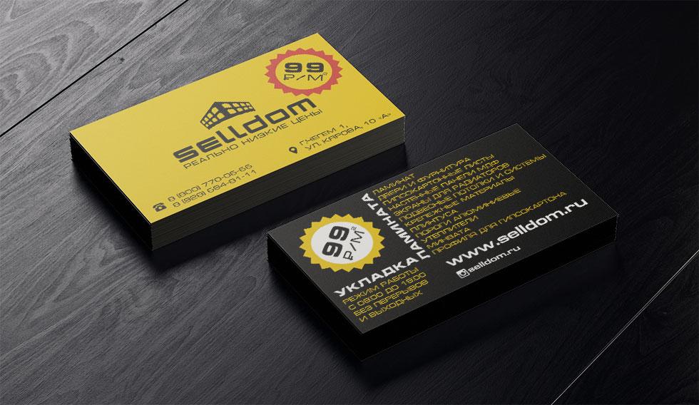 Пример дизайна визиток компании Selldom