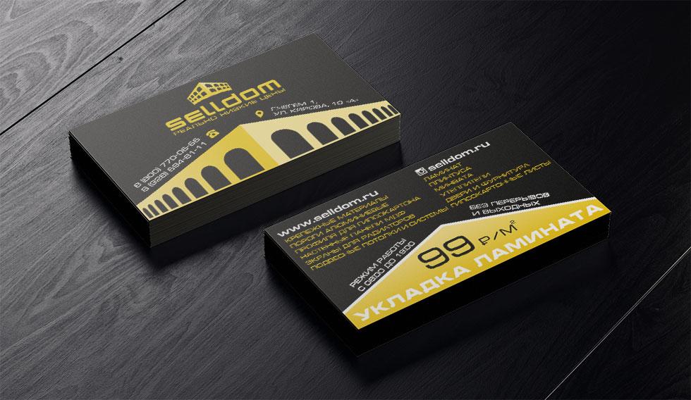 Пример дизайна визиток компании Selldom, еще одна версия