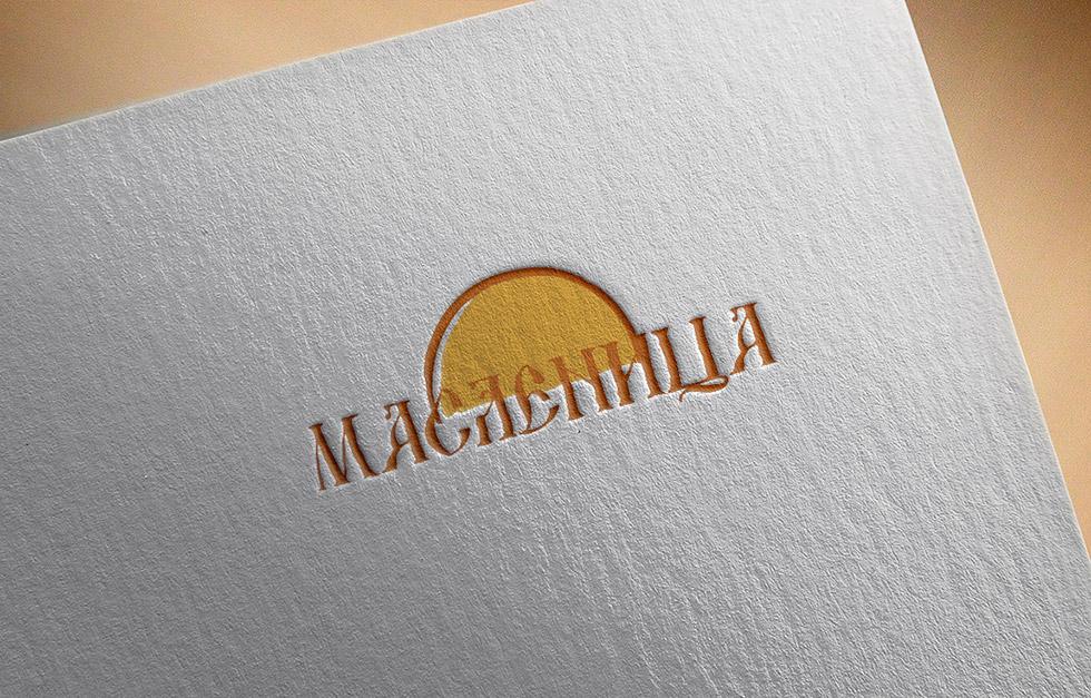 Разработка дизайна логотипа компании «Масленица»
