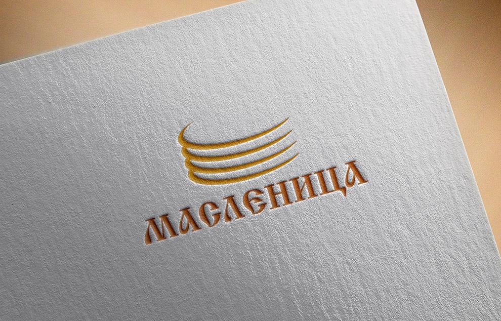 Разработка логотипа компании «Масленица»