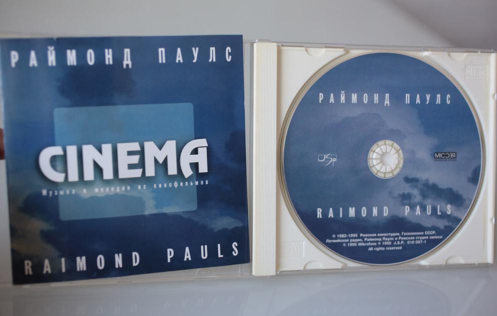 Дизайн CD Раймонда Паулса «Cinema»