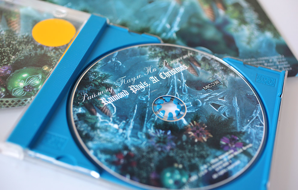 Оформление CD Раймонда Паулса