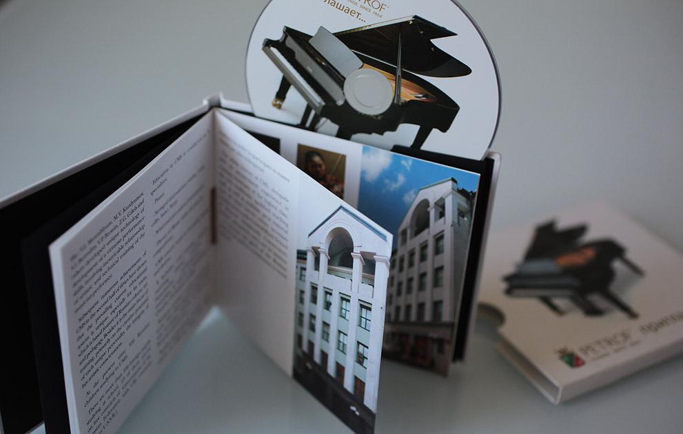 Работа дизайнера верстальщика по дизайну и верстке обложки компакт-диска