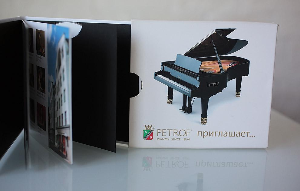 Дизайн CD «PETROFF приглашает»