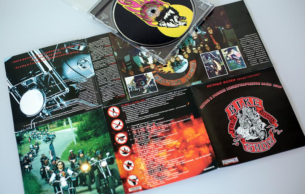Оформление CD «Первое байк-шоу в России»