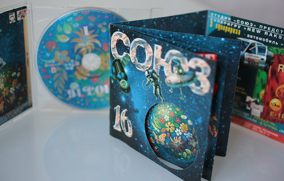 CD Сборник «СОЮЗ 16»
