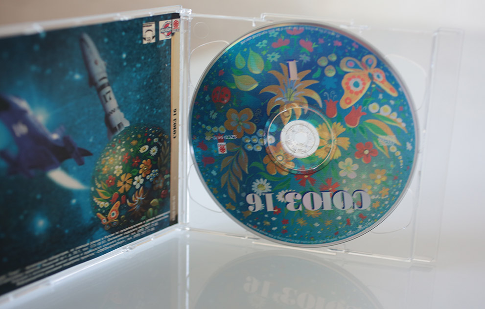 Дизайн CD «СОЮЗ 16»