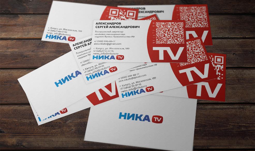 Дизайн визиток телекомпании «НИКА»