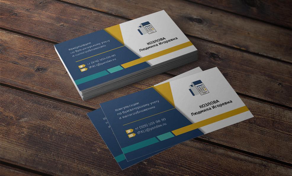 Дизайн визиток бухгалтера