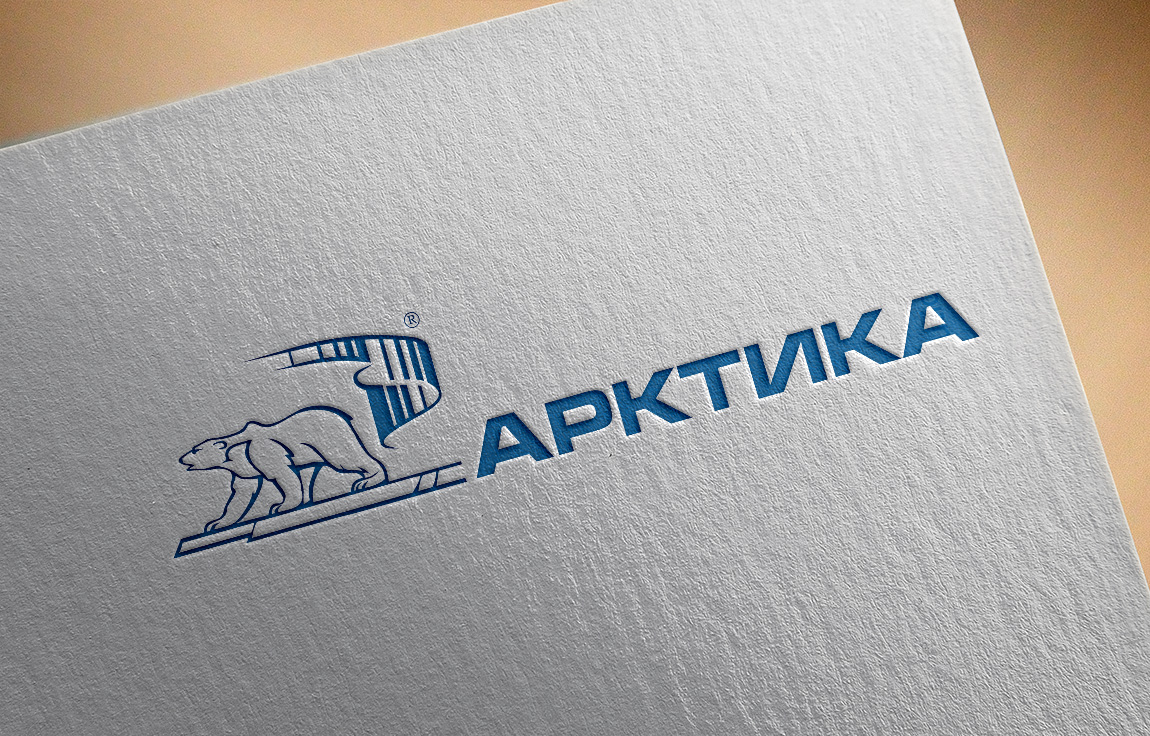 Отрисовка логотипа из растра в вектор, компании «Арктика»